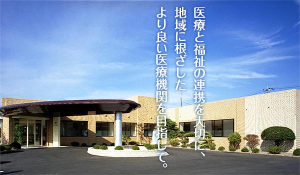 津山市の内科/消化器科 糖尿病治療|布上内科医院